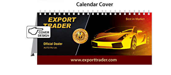 Calendar Cover Page Design : Desktop calendars custom design and print